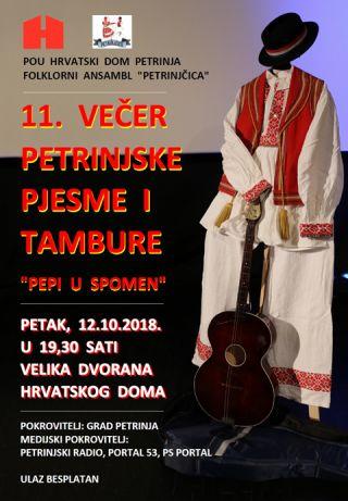 11. večer petrinjske pjesme i tambure