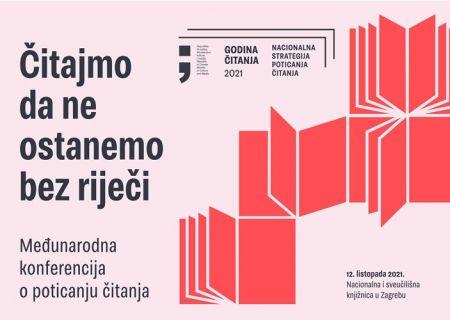 Međunarodna konferencija o poticanju čitanja